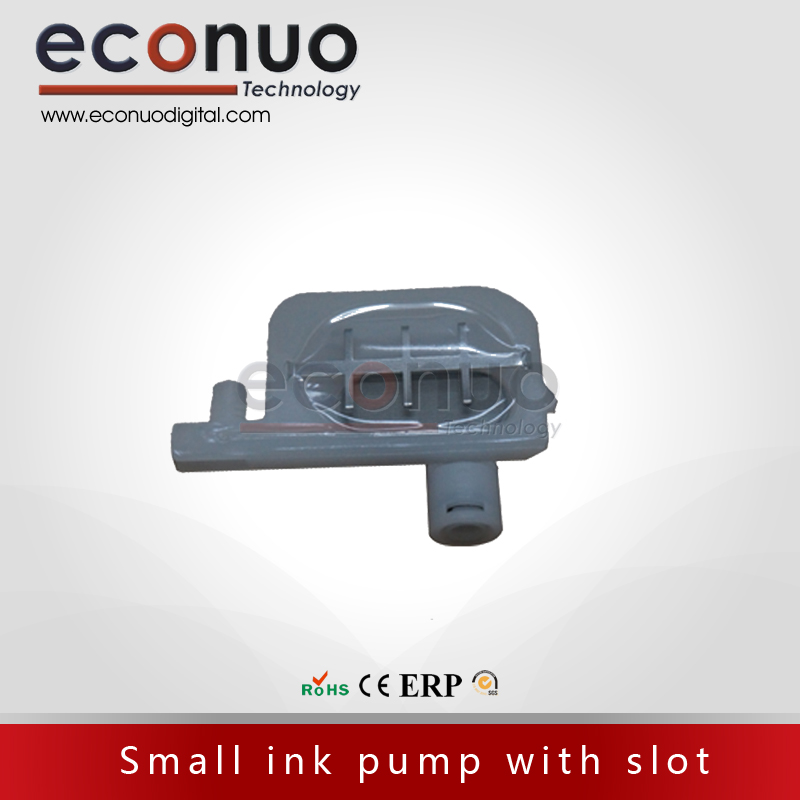 ED3026 小墨囊带卡槽 ED3026 Small ink pump with slot
